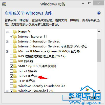 Windows功能界面